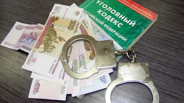 Ответственность за неуплату алиментов: административная или уголовная