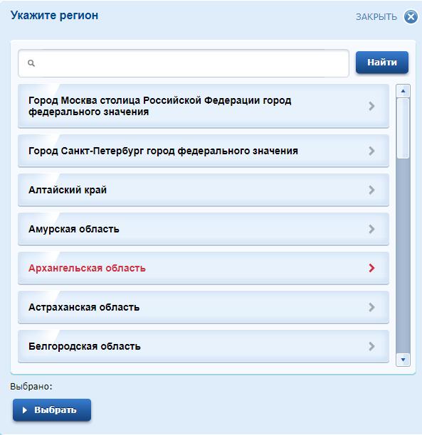 Как сделать приглашение в Россию иностранному гражданину