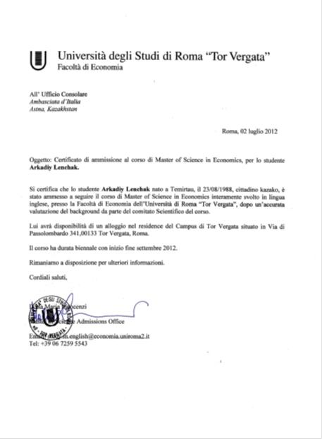 Как уехать учиться в Латвийские университеты: порядок оформления учебной визы