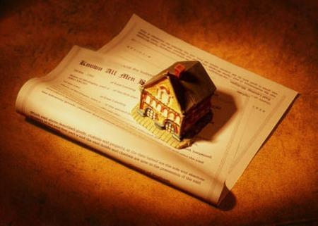 Порядок выдачи свидетельства о праве на наследство
