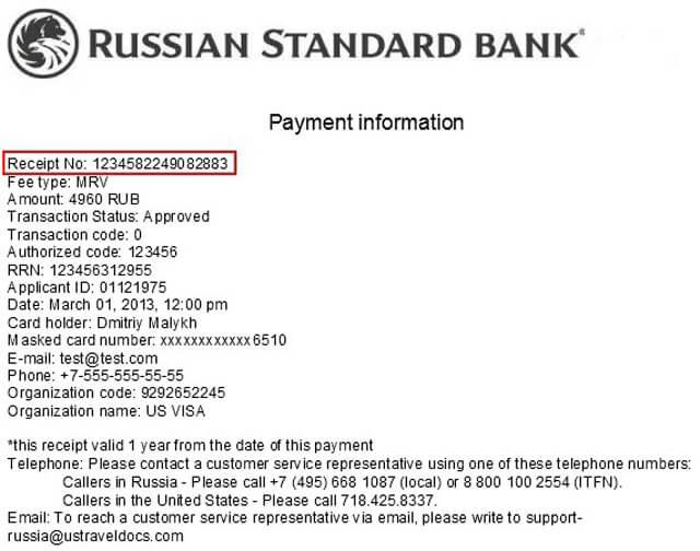 Россиянам не нужна виза в Боснию и Герцеговину при въезде на 30 дней