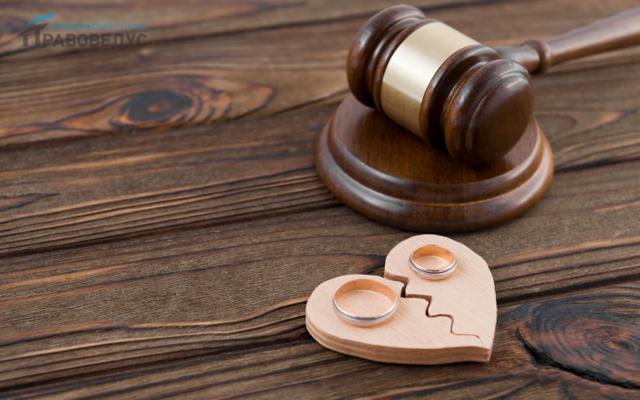 Как делится материнский капитал вложенный в ипотеку при разводе