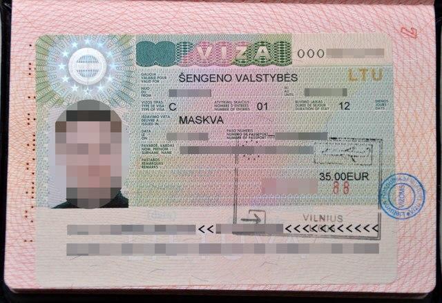 Порядок получения транзитной визы через Литву и упрощенного транзитного документа (УТД)