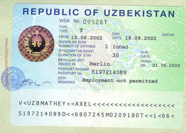 Нужна ли виза гражданам России для поездки в Узбекистан или нет
