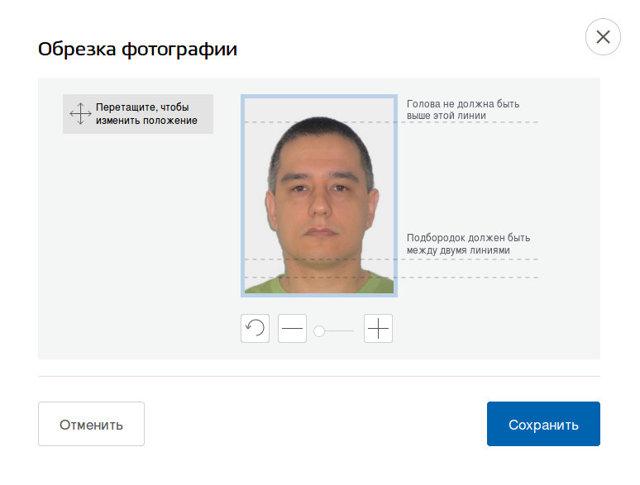Требования к фото на паспорт РФ