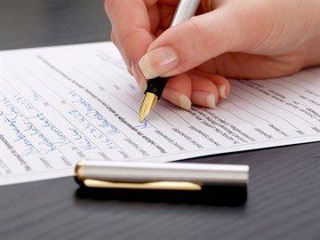 Можно ли забрать заявление из ЗАГСа на регистрацию брака
