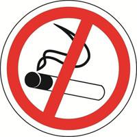 Как наказать соседа за курение в подъезде на лестничной клетке