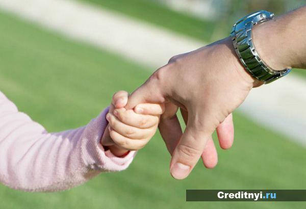Льготы и выплаты опекунам несовершеннолетних детей