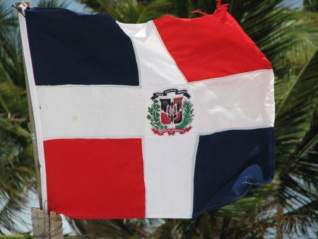 Как гражданину России получить гражданство Доминиканы