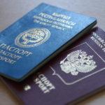 Разрешено ли в России иметь двойное гражданство