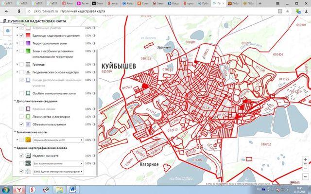Поиск земельного участка на карте по кадастровому номеру