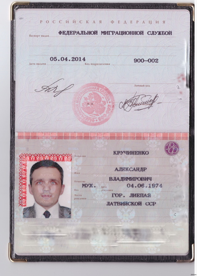 Продление загранпаспорта для граждан РФ