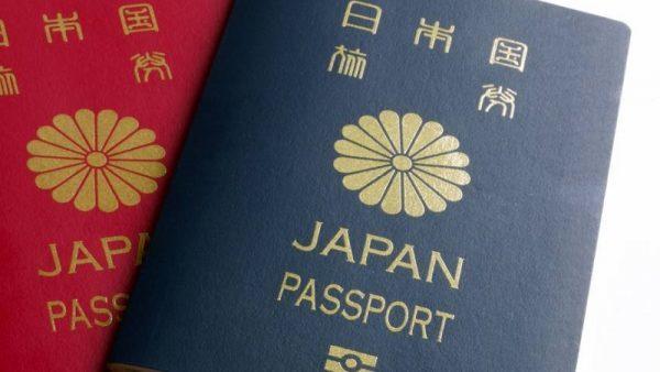 Гражданство Японии для граждан России: порядок получения и требования к кандидатам