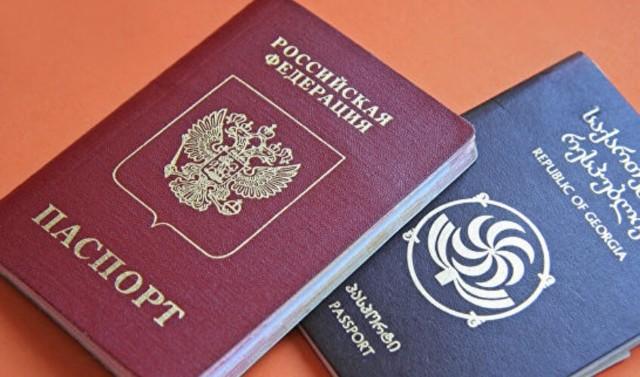 Как получить гражданство России по браку?
