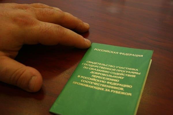 Получение гражданства РФ гражданами Таджикистана