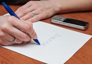 Как менять права при смене фамилии