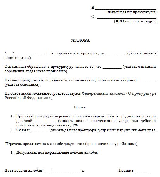Какая минимальная пенсия по московской области