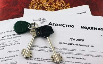 Образец составления договора аренды комнаты в квартире