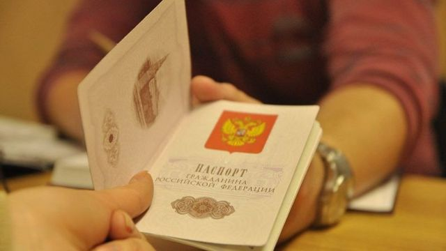 Замена российского паспорта в 20 и 45 лет: необходимые документы, порядок и сроки процедуры