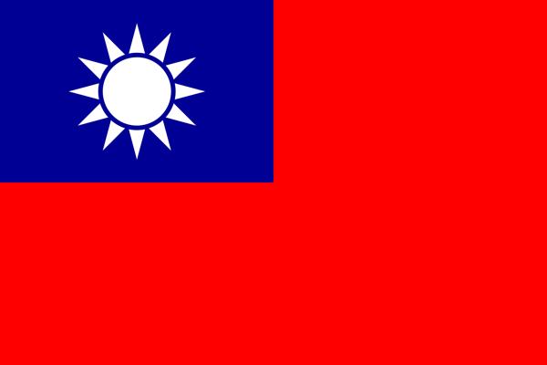 Нужна ли россиянам виза на Тайвань и порядок её оформления