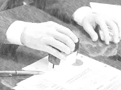 Что такое свидетельство о праве на наследство и где его получить