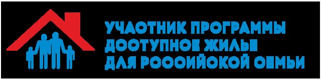 Как стать участником программы жилье для российской семьи