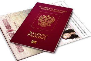 Можно ли получить загранпаспорт не по месту прописки или пребывания
