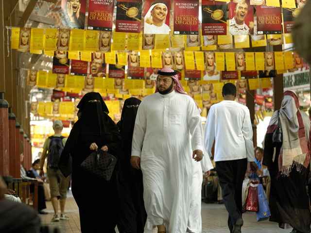 Иммиграция в Дубай из России: как переехать на ПМЖ