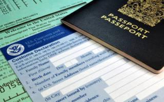 Как сделать выписку по счету банковской карты для получения визы
