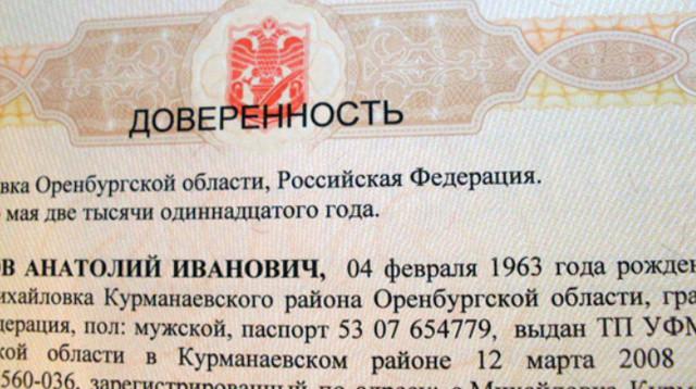 Порядок получения банковских вкладов по наследству при смерти владельца