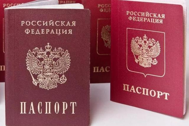 Как получают паспорт в 14 лет