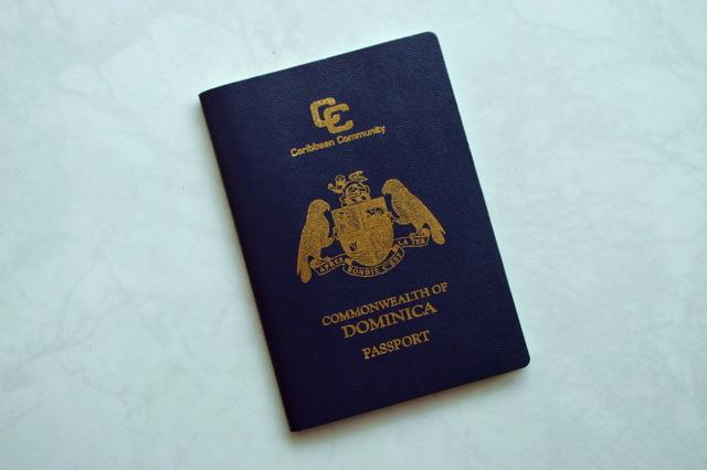Как уехать жить из России в Доминикану на ПМЖ