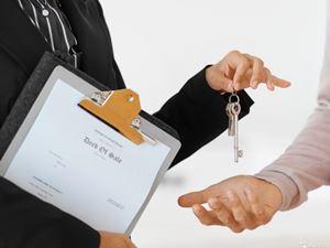 Размер налогов при оформлении дарственной на квартиру
