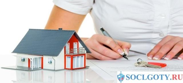 Как проводится снос дома и что положено собственникам жилья