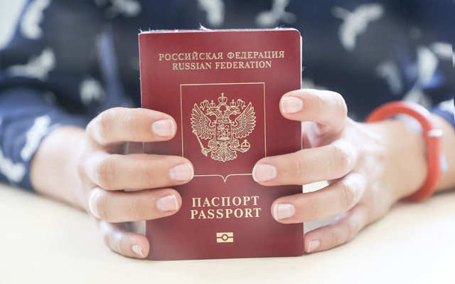 Как получить второй загранпаспорт