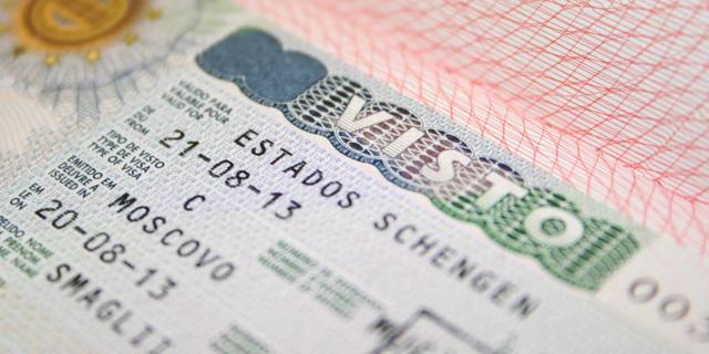 Порядок оформления визы в Португалию для россиян