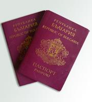 Получение гражданства Греции гражданами России