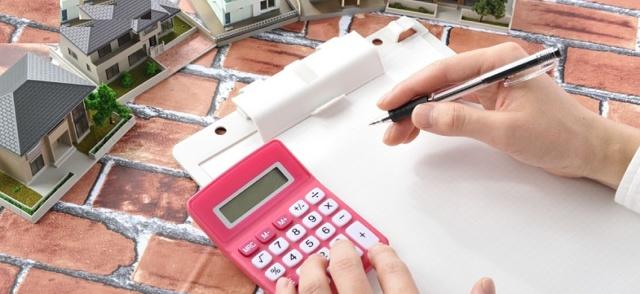 Как проводится оценка земельных участков