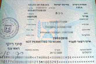 Как уехать учиться в Израиль: университеты Израиля и оформление визы