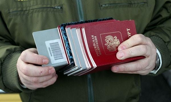 Кто такие лица без гражданства (Апатриды) и какой документ удостоверяет их личность