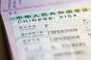 Как самостоятельно оформить визу в Китай: список документов и требований