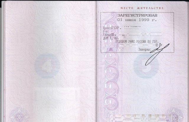 Нужна ли россиянам виза в Венесуэлу и порядок её оформления