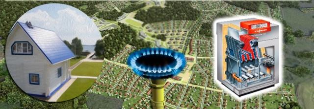 Правила и стоимость подвода к газа к частному дому