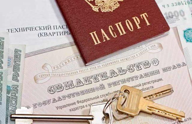 Образец договора дарения доли в квартире между близкими родственниками