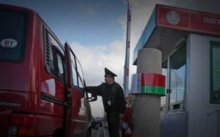 Россиянам для поездки в Беларусь ни загранпаспорт, ни виза не нужны