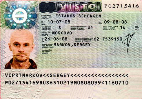 Как русским уехать работать в Португалию: вакансии и оформление визы