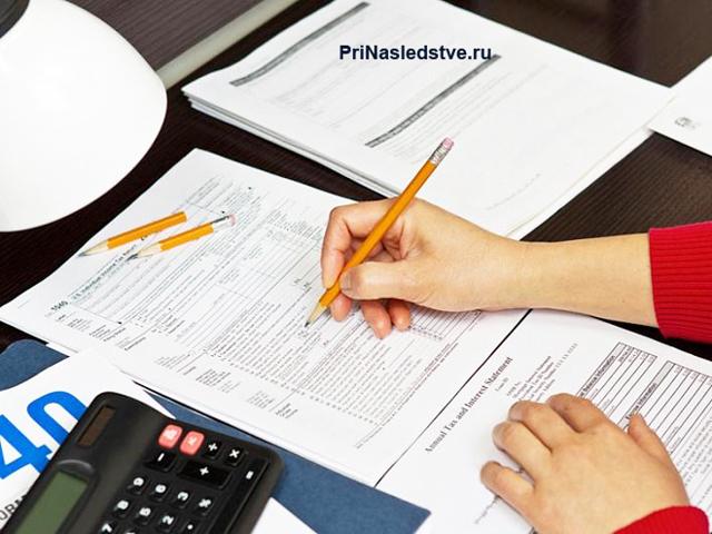 Какие документы должны предъевить сотрудники фмс для проверки оргонизацыи