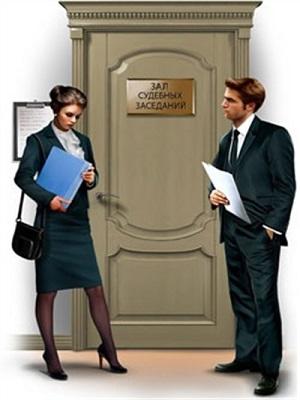 Что нужно чтобы подать на развод?