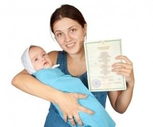 Как и где нужно прописать ребенка после рождения