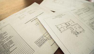 Технический паспорт БТИ на квартиру: что это такое и как получить